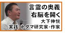 kotodama_ryusuibana02.jpg